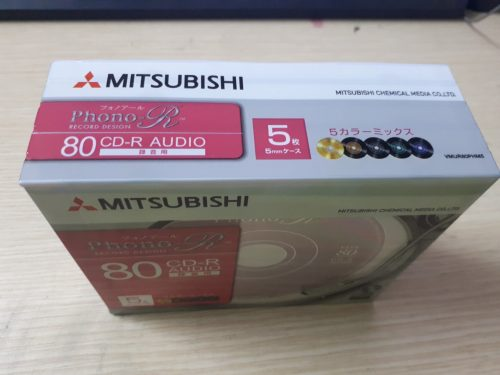 CD phono mitsubishi