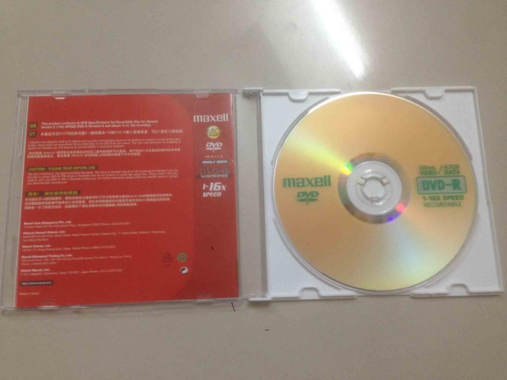 dvd-r-maxell-hop-do1