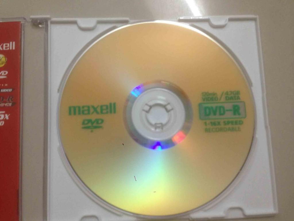 dvd-r-maxell-hop-do3