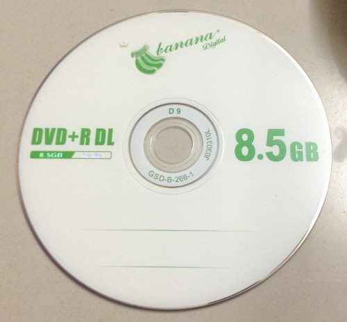 dvd-dl-85gb