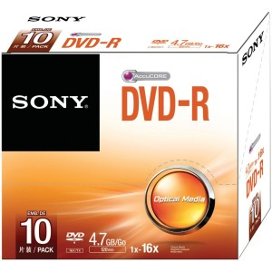 Đĩa DVD-R Sony hộp